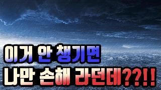 풍수해보험 홍보영상